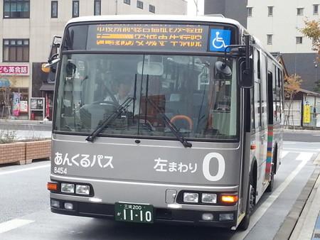 20141020_123216 安城駅 - ひだりまわり循環線バス