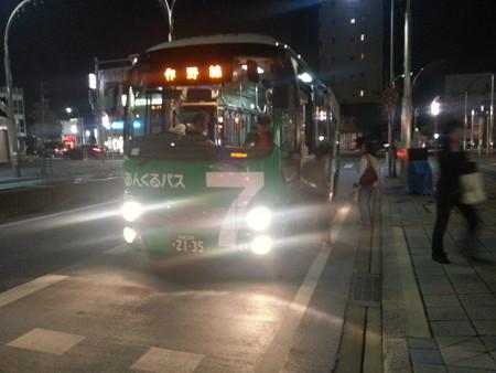 20141021_174138 安城駅 - 作野線バス