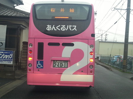 20141022_073826 古井駅口交差点 - 桜井線バス