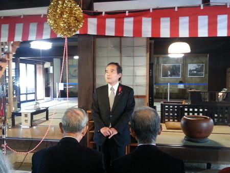 20141025_103641 まちのえき岡菊苑開業式典