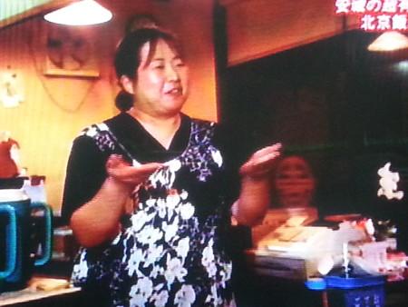 20141025_191509 おじさんぽ - 北京昭和町店