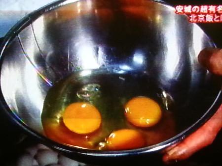 20141025_191551 おじさんぽ - 北京昭和町店