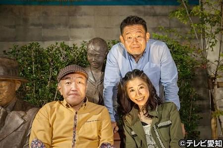 おじさんぽ - 温水洋一さん、名越涼子さん、花田虎上さん(うしろ)