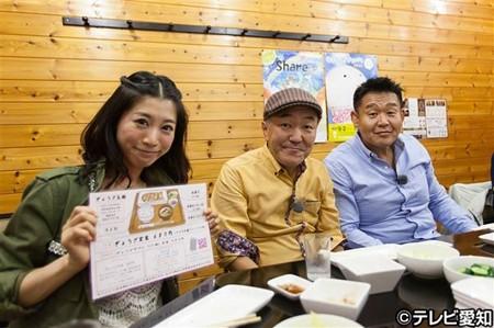 おじさんぽ - 名越涼子さん、温水洋一さん、花田虎上さん