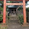 Photos: 鎌倉稲荷神社(坂ノ下)