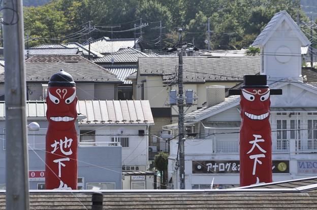 将軍標(西武池袋線高麗駅前)