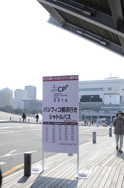 2月28日、大さん橋から-パシフィコ横浜行きシャトルバス乗り場