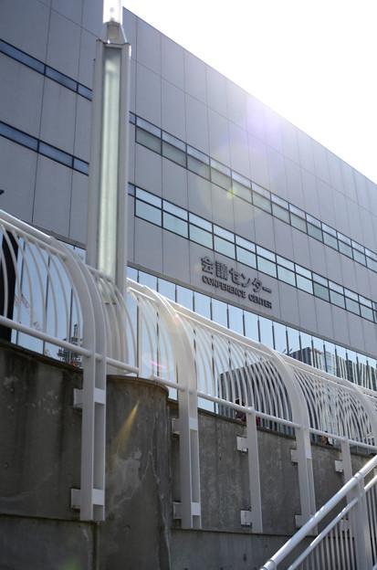 2月28日、パシフィコ横浜 会議センター