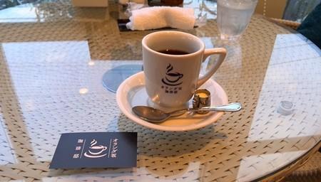 コーヒー@オランダ坂珈琲邸