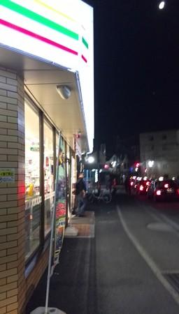 ゴール 7-11逗子5丁目店