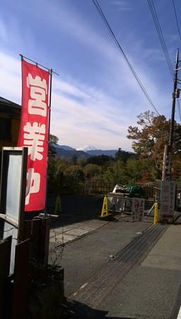 大垂水峠と富士山