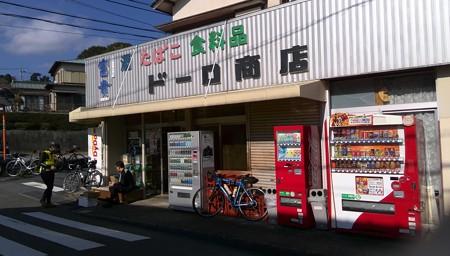 田舎風のお店ドーロ商店
