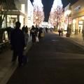 写真: グランベリーモール町田 ナイト