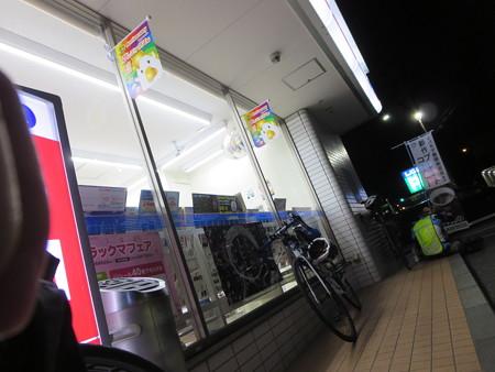 これが私にとっての最後のPC ローソン興津中町店