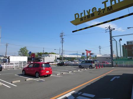 PC1はマックに、近くには五社稲荷の大きな通りがある@豊川