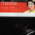 Photos: Smile.