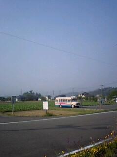 おはようございます。山江村...