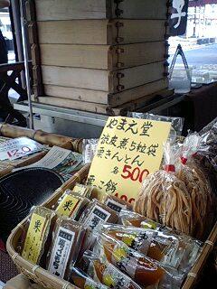 今日も人吉駅にきています☆暑い…