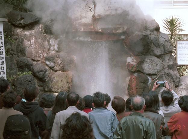 44-大分 別府 別府温泉 龍巻地獄-19971101-21