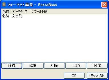 Photos: PortaBase_043
