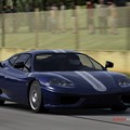 Photos: Ferrari Challenge Stradale