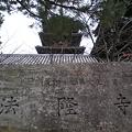 写真: 法隆寺