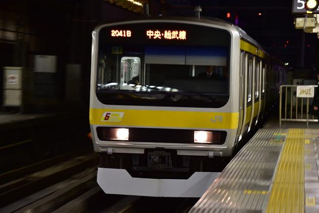 Photos: DSC_0042