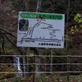 丸神の滝へ