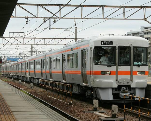 Photos: キハ25系 二次車