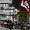 写真: 酔来亭セピア_05 - 第10回 東京よさこい
