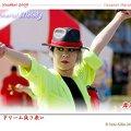 Photos: 舞花実_19 - 第8回 ドリーム夜さ来い 2009