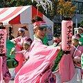 写真: 横浜百姫隊/撫若姫_15 - 第8回 ドリーム夜さ来い 2009