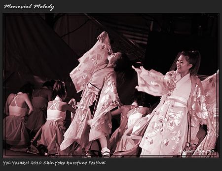 疾風乱舞_12 - 良い世さ来い2010 新横黒船祭
