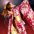 写真: 翠天翔_03 - 良い世さ来い2010 新横黒船祭