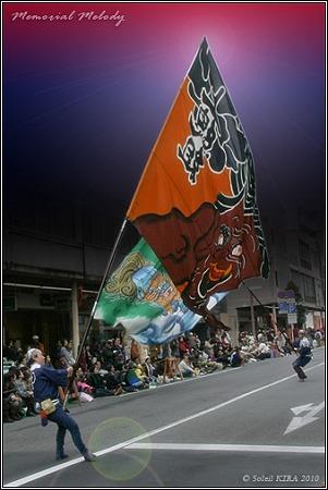 上總組 - よさこい東海道2010