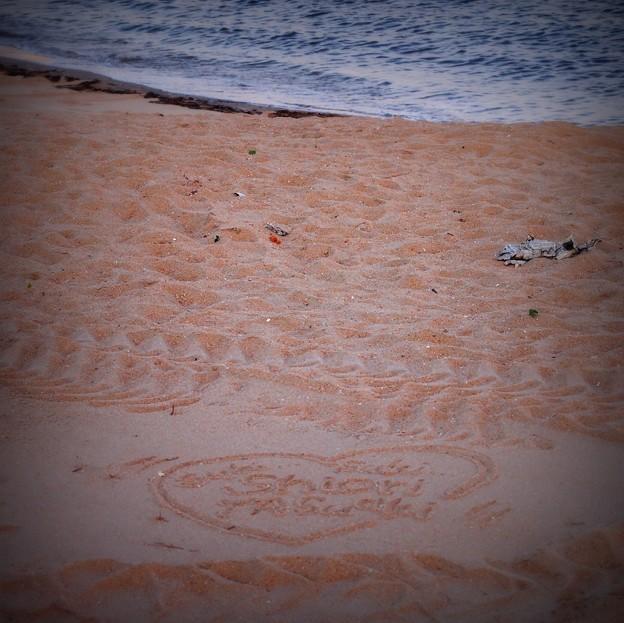 砂に書いた