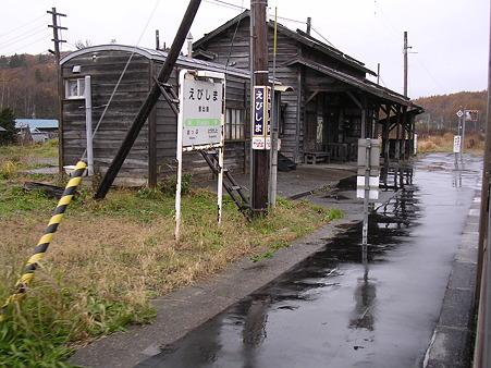 恵比島駅ホームと駅舎