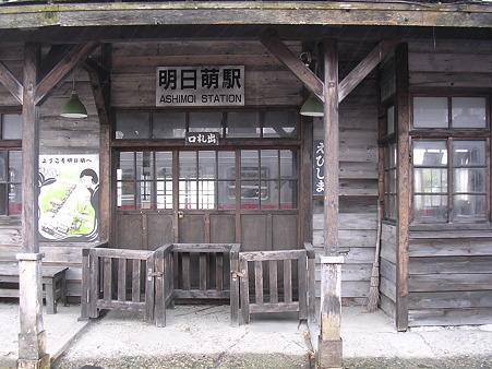 恵比島駅舎入口