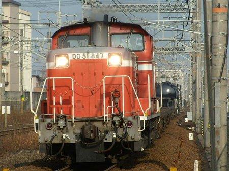 RSCN0461