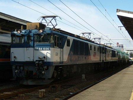 RSCN0847