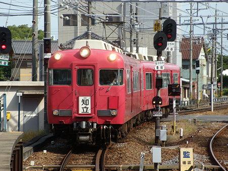DSCN7928
