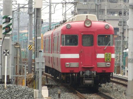 DSCN1555