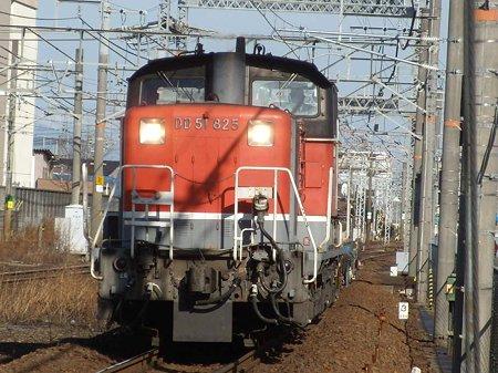 DSCN1649