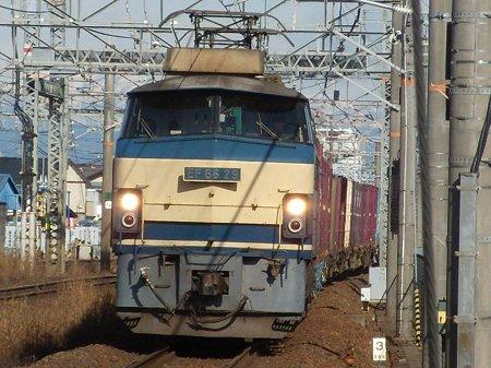 DSCN1698