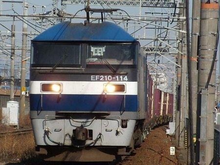 DSCN1847