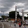 Photos: 土崎港曳山まつり 08
