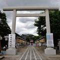 Photos: 土崎港曳山まつり 09