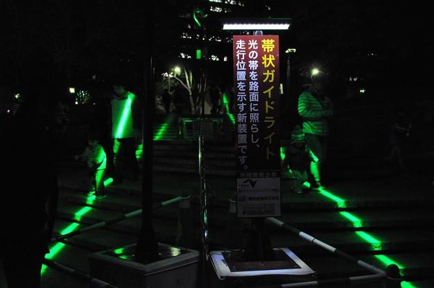 仙台光のページェント 2015-12-06_19