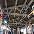 写真: 2015 三連休乗車券旅行 2015-11-23_219