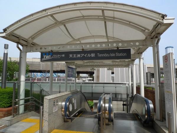 写真: 天王洲アイル駅